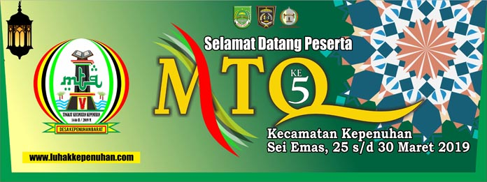 Banner MTQ Luhak Kepenuhan