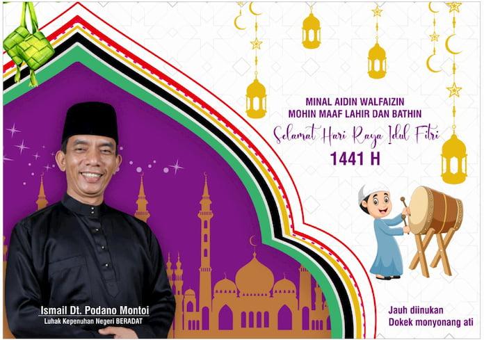 Banner Pemberian Gelar Adat Ismail Hamkaz