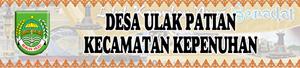 Banner Desa Ulak Patian