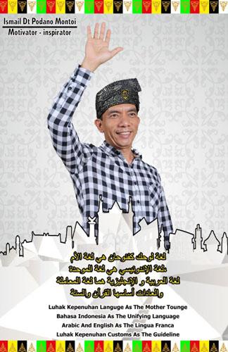 Banner Ismail Datuk Montoi
