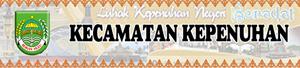 Banner Kecamatan Kepenuhan