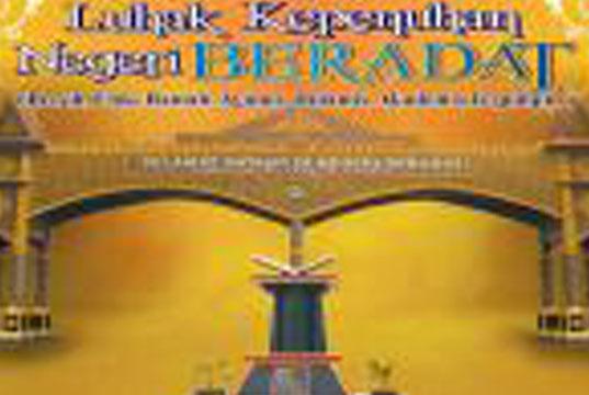 Nama dan periode Wakil Rakyat ( Legislatif )  dan Ekskutif Asal Luhak Kepenuhan Negeri BERADAT