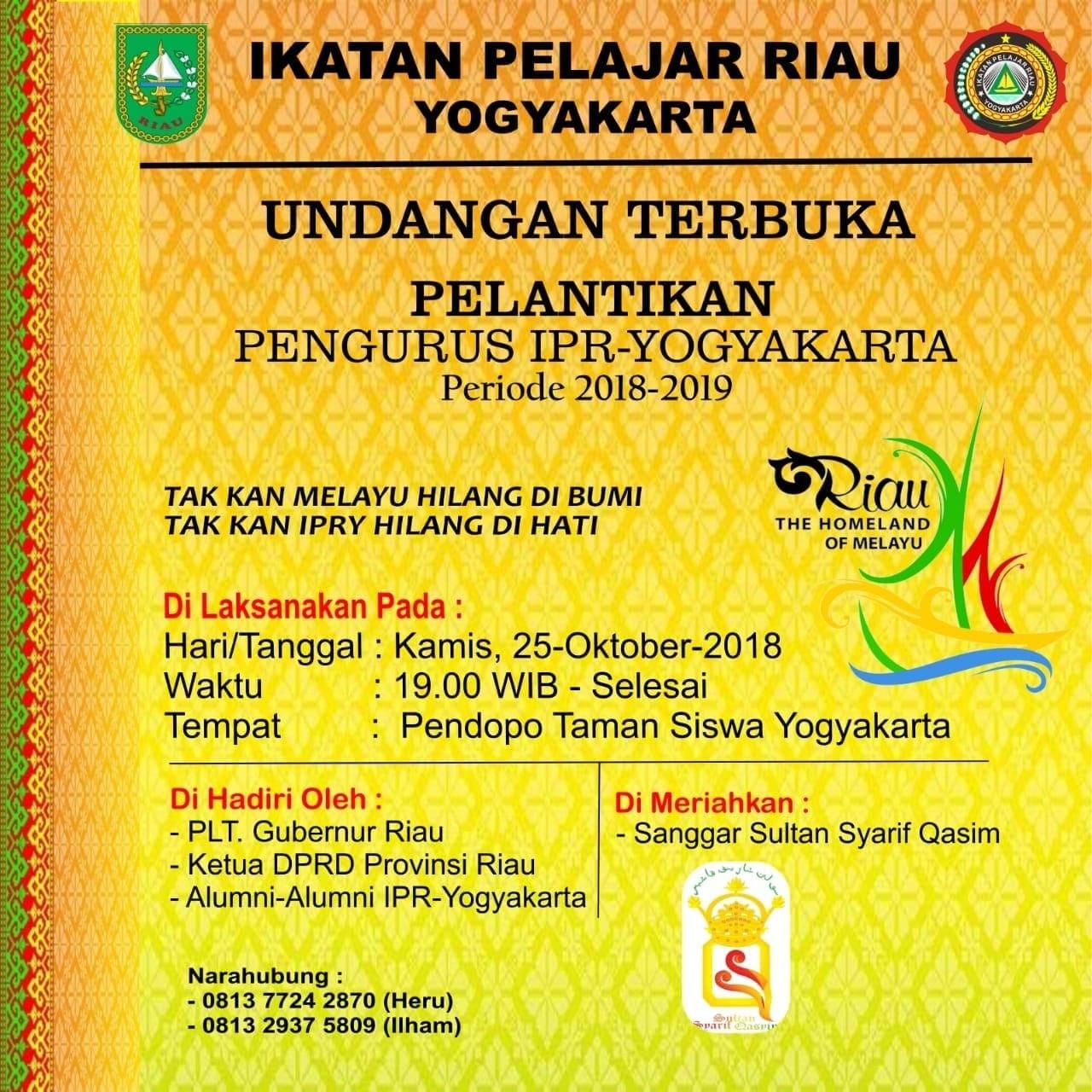 Pelantikan IPR-Y Periode 2018-2019 yang akan dilaksanakn pada tanggal 25 oktober di pendopo taman si