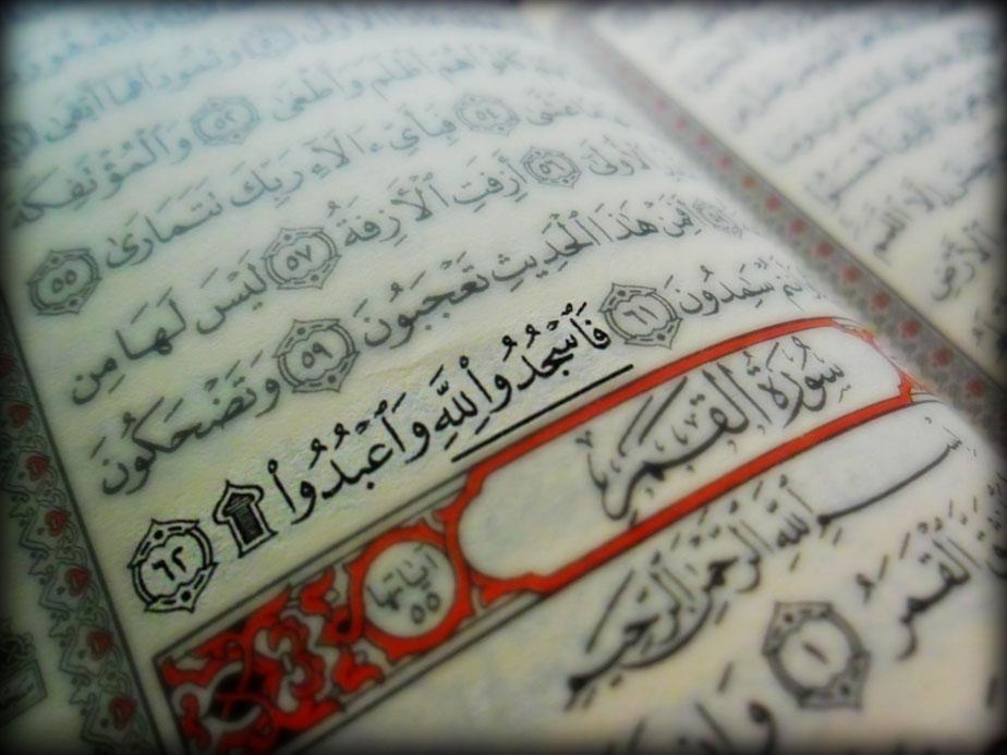 Ayat Sajdah dalam Alquran, Bagaimana Cara Mengenalinya?