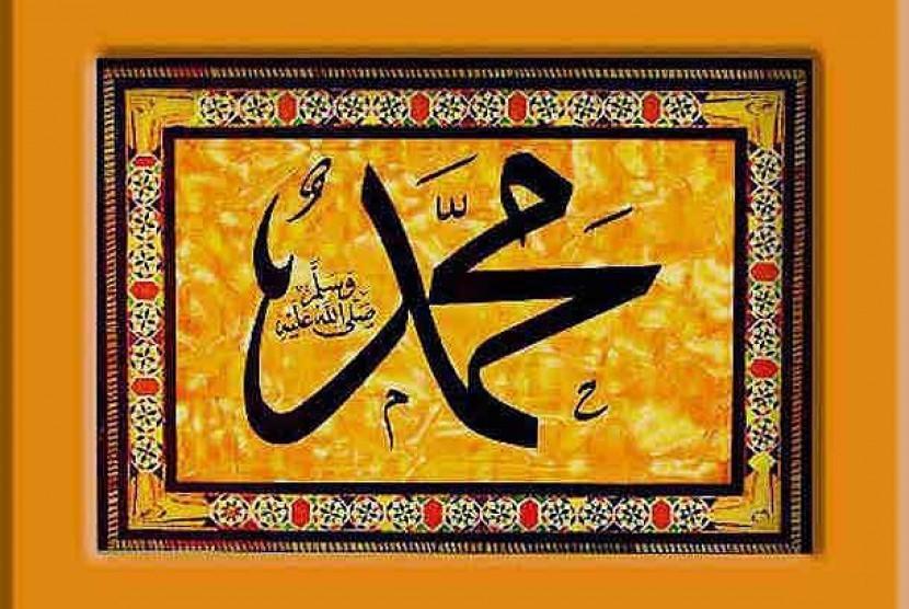 muhammad1.jpg